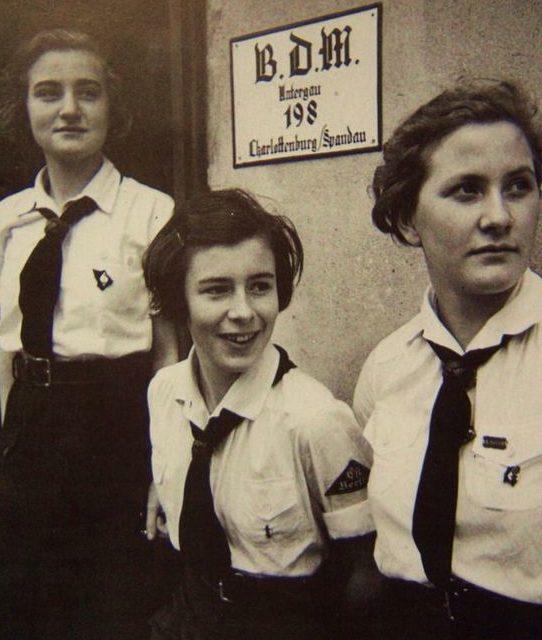Девушки из BDM.