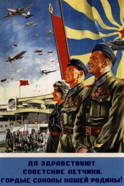 Плакаты СССР