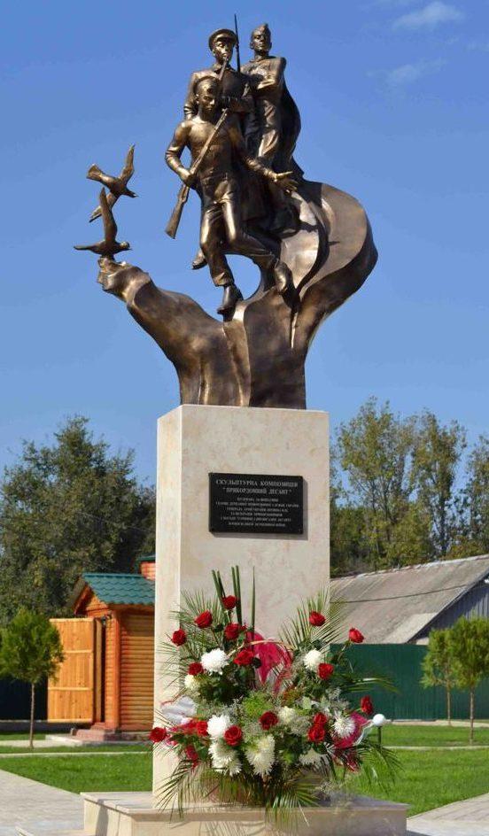 Памятник «Пограничный десант».
