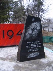 с. Масловка Мироновского р-на. Памятник советским летчикам, погибшим в годы войны.