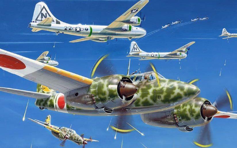 Kolacha Zbigniew. Двухместный истребитель Kawasaki Ki-45.