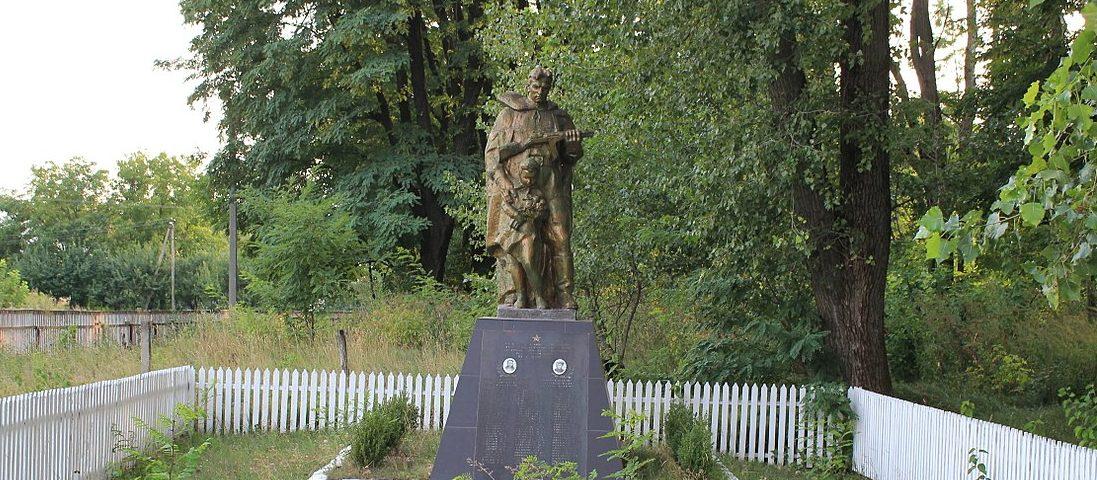 с. Годунивка Яготинского р-на. Памятник воинам-односельчанам, погибшим в годы войны.