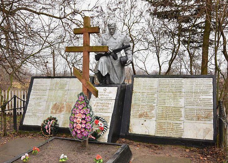 с. Термаховка Иванковского р-на. Памятник у сельского совета, установленный 1960 году на братской могиле воинов, погибших в 1943 году.