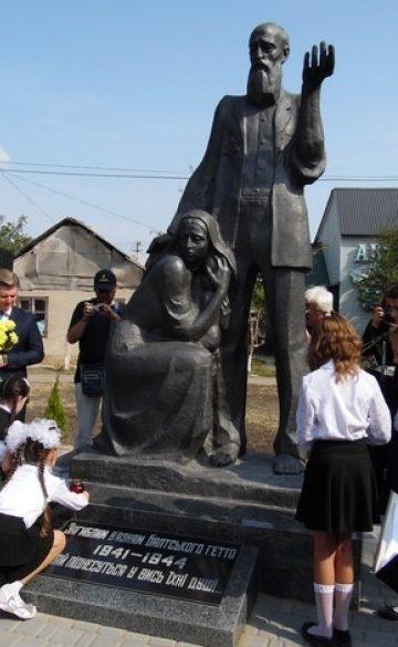 г. Балта. Мемориал памяти узников гетто был открыт в 2015 году.