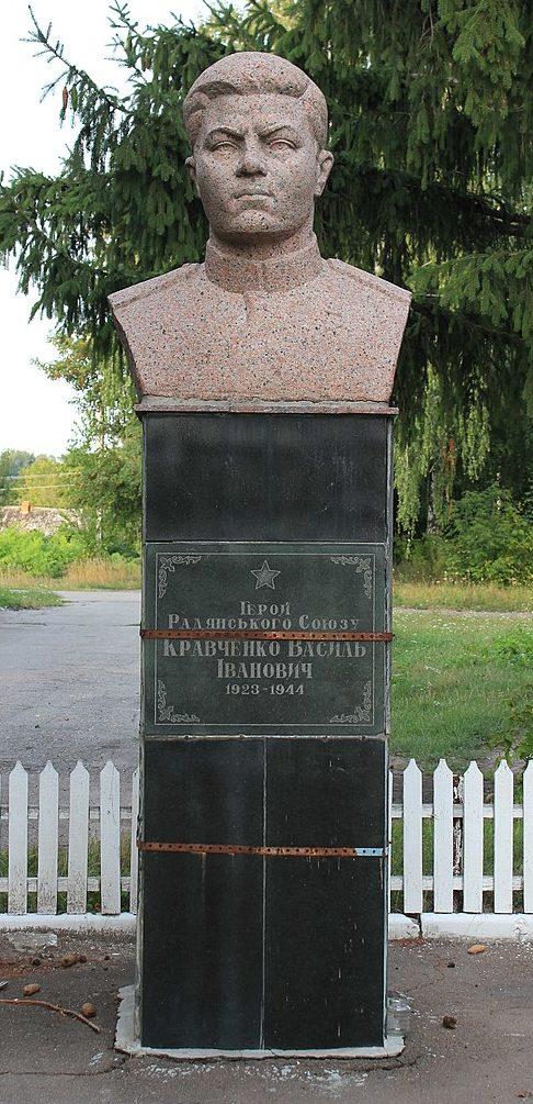 с. Годунивка Яготинского р-на. Бюст Герою Советского Союза Кравченко В.И.