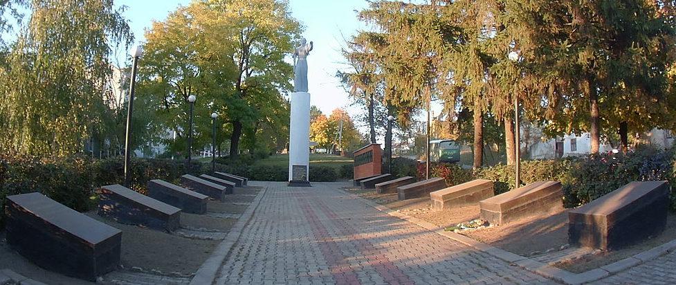 г. Балта. Мемориал Славы, сооруженный в 1970 году в сквере им. 30-летия Победы.