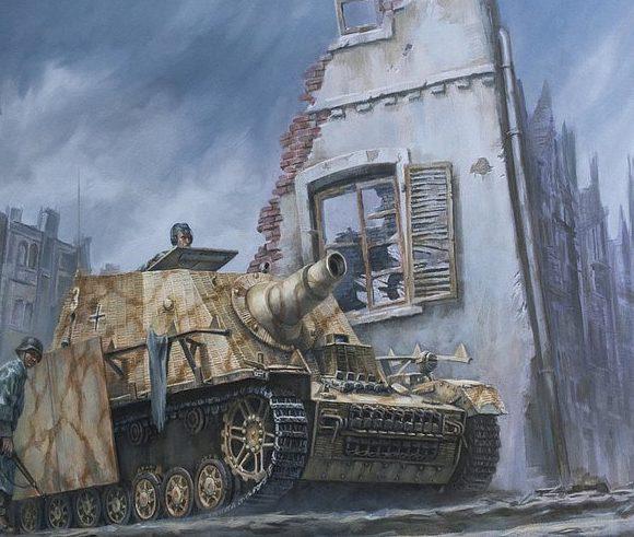 Arena Philip. САУ Sturmpanzer.