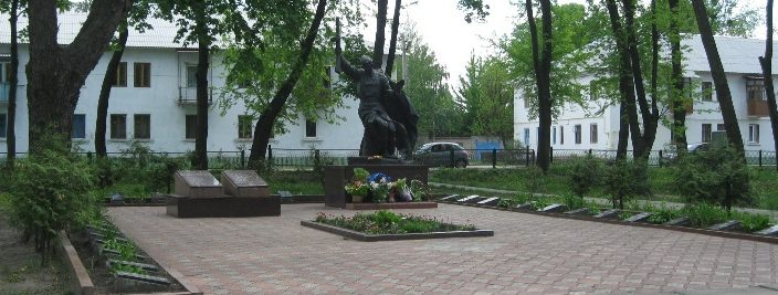 г. Ирпень. Памятник погибшим землякам.