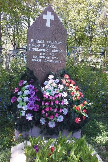 с. Безрадичи Обуховского р-на. Памятник на кладбище, установленный в 1949 году на братской могиле воинов, погибших в годы войны.