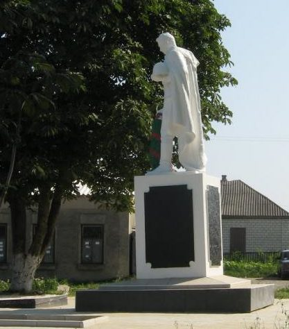 с. Ивашков. Кодымского р-на. Памятник погибшим воинам.