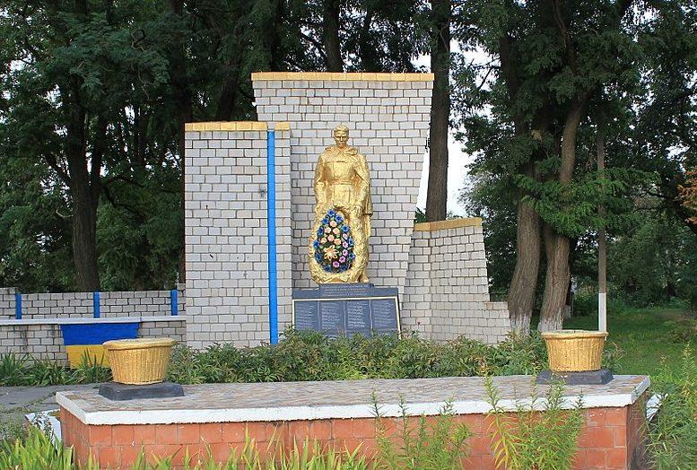 с. Лемешивка Яготинского р-на. Памятник односельчанам, погибшим в годы войны.