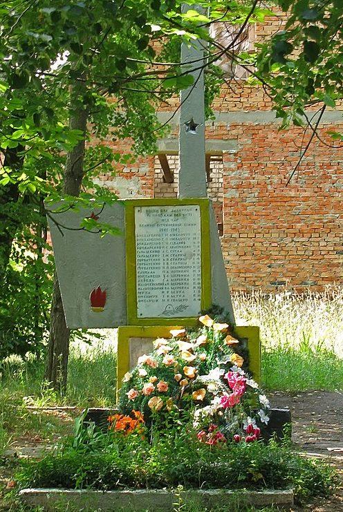 с. Хмельное Киево-Святошинского. Памятник на братской могиле воинов, погибших в годы войны.
