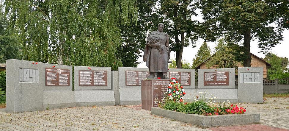 г. Ирпень (Гостомель). Мемориал, установленный в 1953 году на братской могиле воинов, погибших при освобождении Гостомеля.