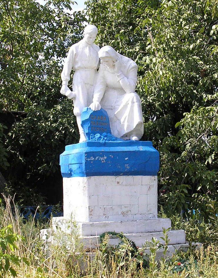 с. Федоровка Кодымского р-на. Памятник погибшим воинам.