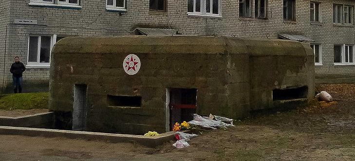 пгт. Чабаны Киево-Святошинского р-на. ДОТ №186 по улице Покровской входивший в Киевский укрепрайон, построенный в 1929-1932 годах.