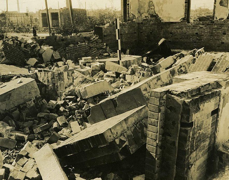 Руины университета Хиросимы. Август 1945 г.