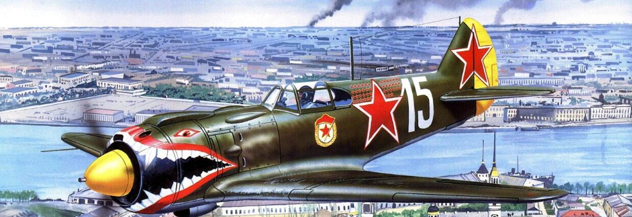 Greer Don. Истребитель Ла-5 ФН.