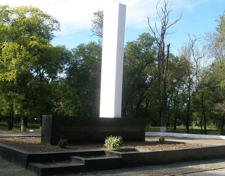 г. Белгород-Днестровский. Памятник в парке Мира, установленный в 1965 году в честь освобождения Приднестровья.