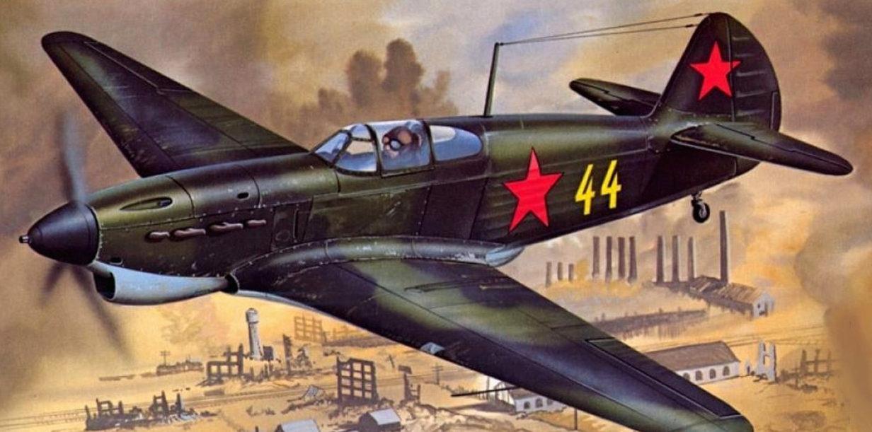 Greer Don. Истребитель Як-1.