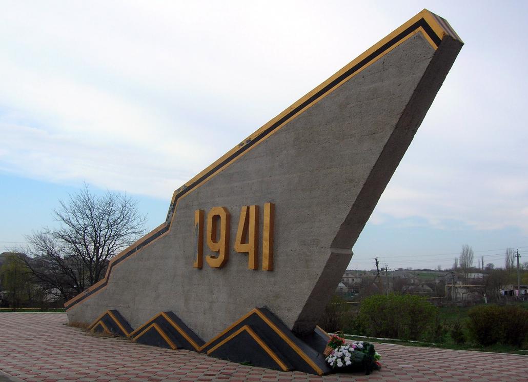 Лицевая сторона монумента.