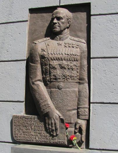 г. Одесса. Мемориальная доска маршалу Жукову Г.К. по улице Пироговская, 6 была установлена на здании Одесского областного военного комиссариата.