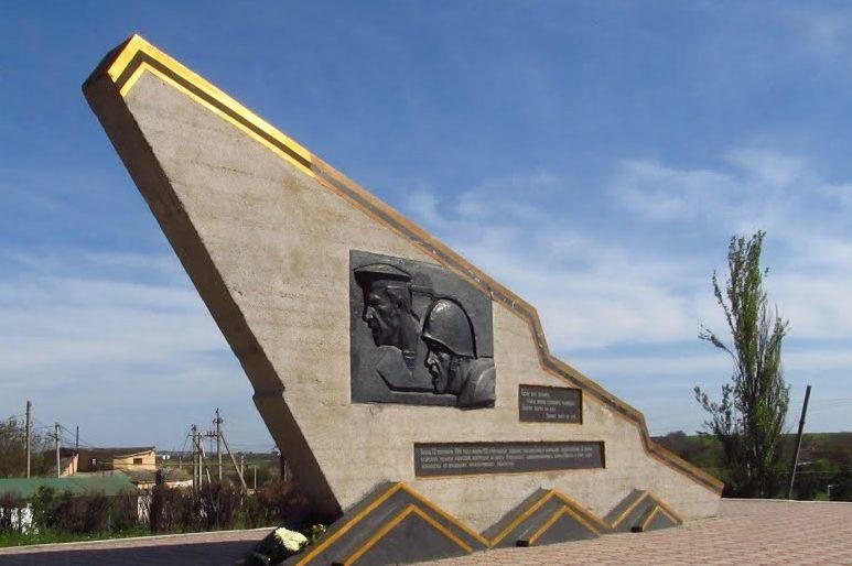 Тыльная сторона монумента.