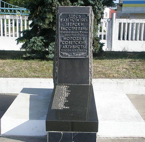 г. Белгород-Днестровский. Памятный знак, установленный в 1979 году по улице .Шабской 81, на месте расстрела советских активистов 8 августа 1941 года.