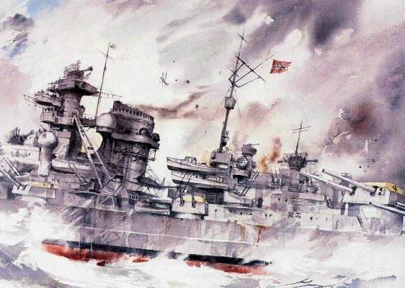 Marshall Ian. Линкор «Bismarck».