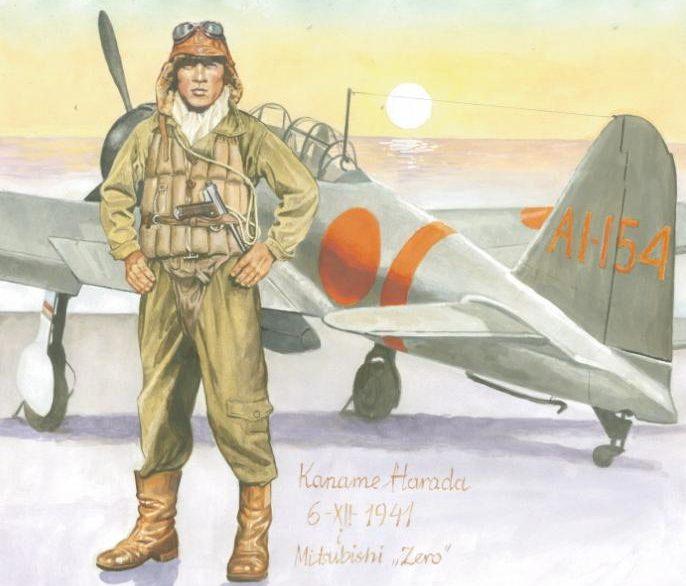 Szyzsko Marek. Японский летчик.