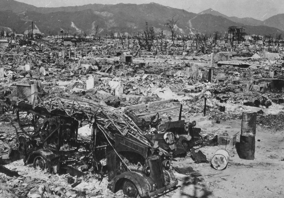 Уничтоженная пожарная станция Хиросимы. Август 1945 г.