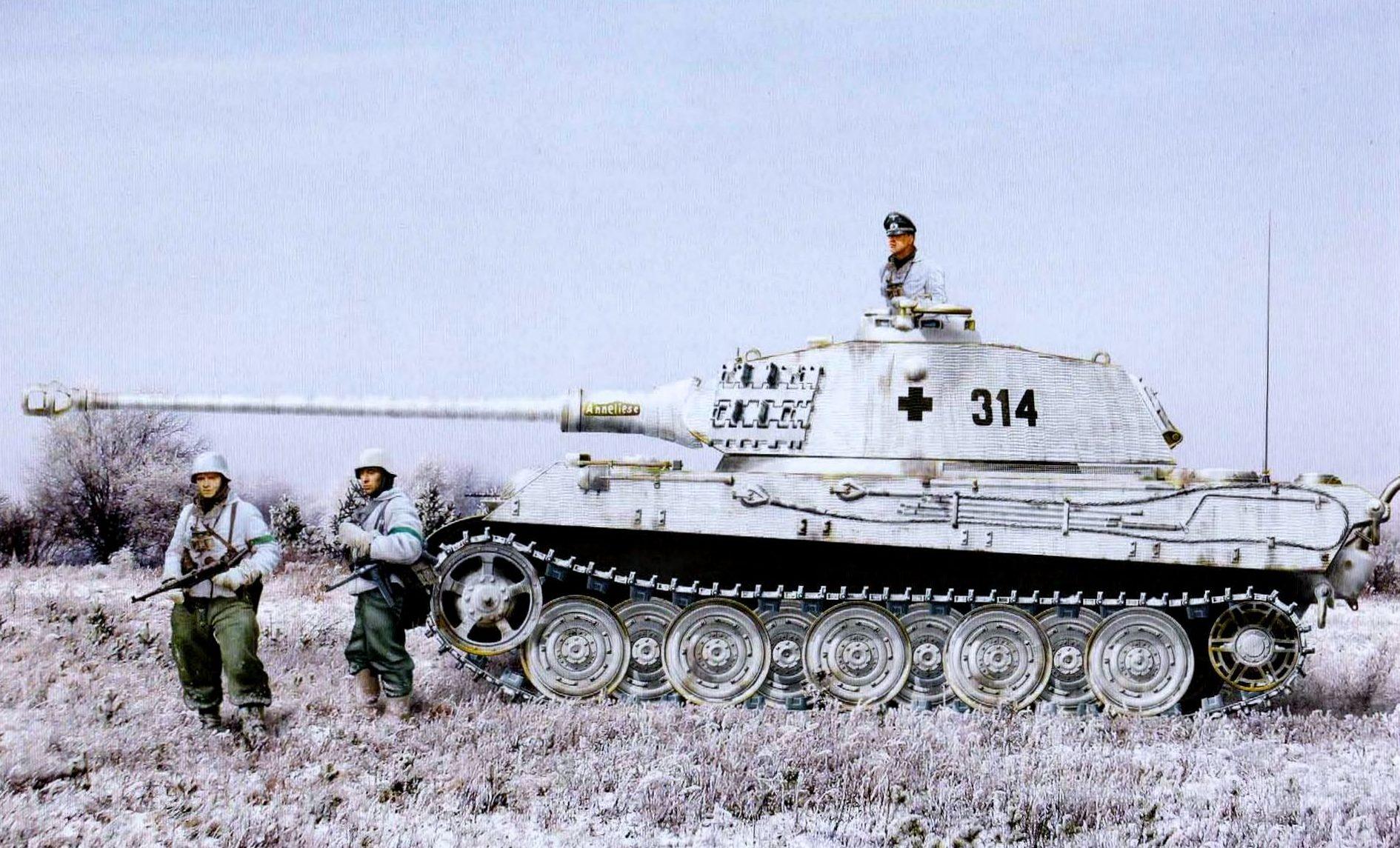 Kolacha Zbigniew. Танк Tiger II Ausf. B.