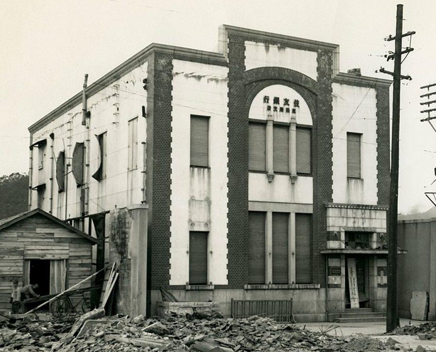 Здание банка. Август 1945 г.