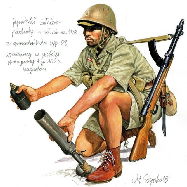 Szyzsko Marek. Японские пехотинцы.