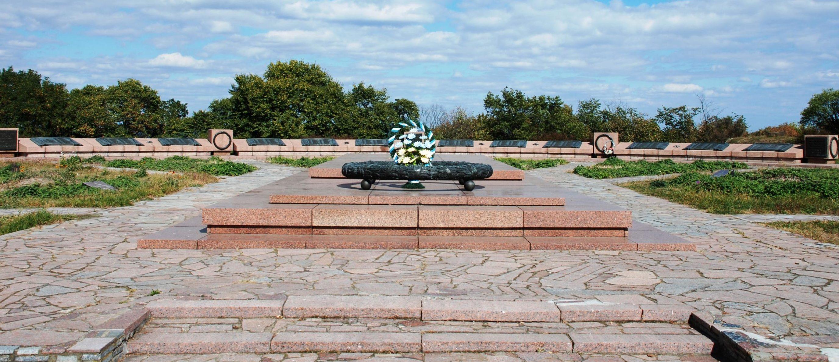 Общий вид мемориального комплекса «Битва за Днепр».