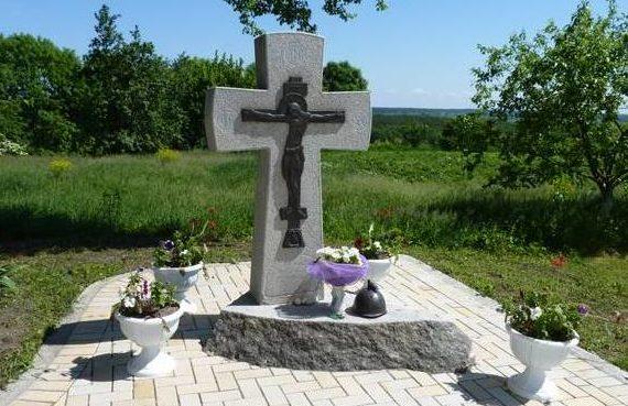 с. Нещеров Обуховского р-на. Памятный знак воинам-защитникам села.