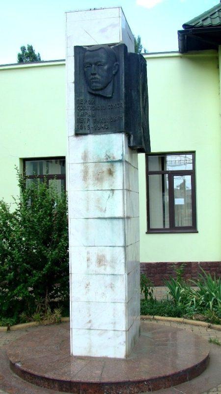 г. Одесса. Памятник Герою Советского Союза П.Т. Тарану, установленный в 1979 году по улице Среднефонтанской, 18. Скульптор - Судьина Т.Г., архитектор – Б. Давидович.