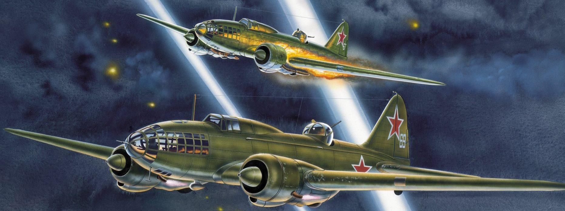 Greer Don. Бомбардировщик Ил-4.