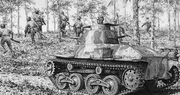 Harmon Jody. Танк Type 95 с пехотой.