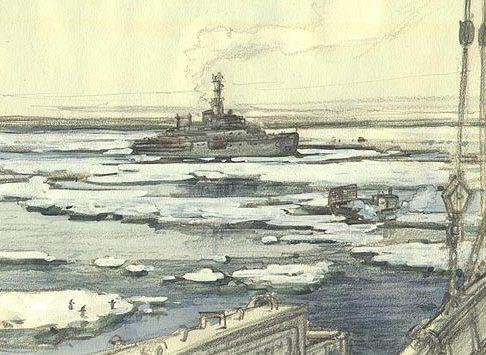Haun Robert Charles. Испытание ледокола ВМФ.