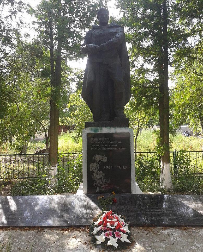 с. Литочки Броварского р-на. Памятник, установленный в 1967 году погибшим односельчанам в годы войны.