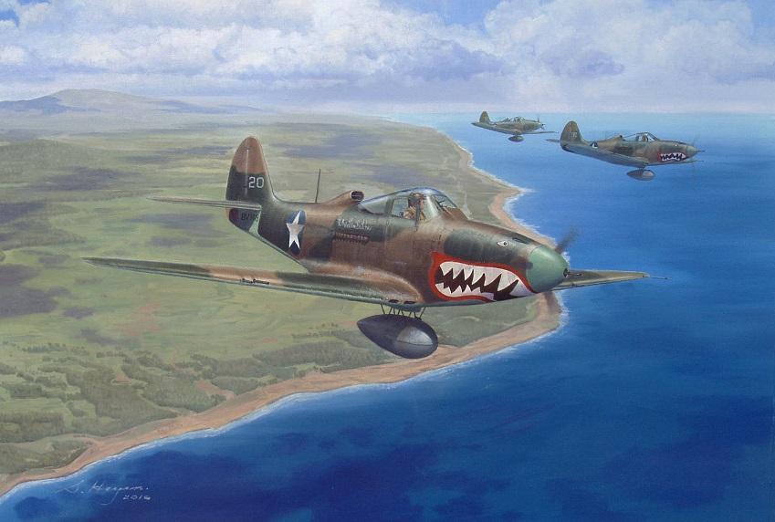 Heyen Steven. Истребители P-39.