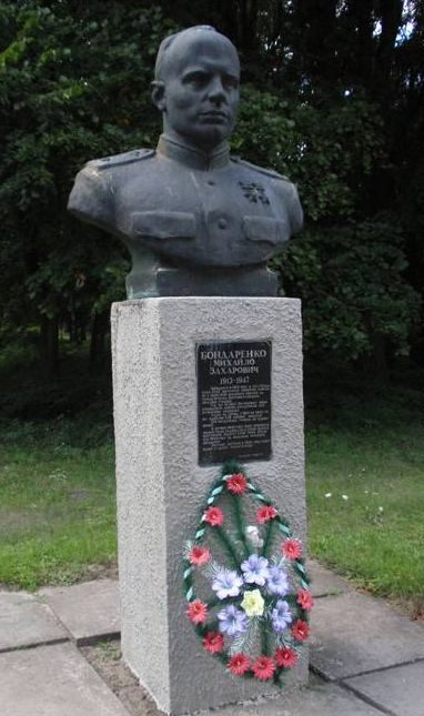 Бюст Герою Советского Союза М.З. Бондаренко.