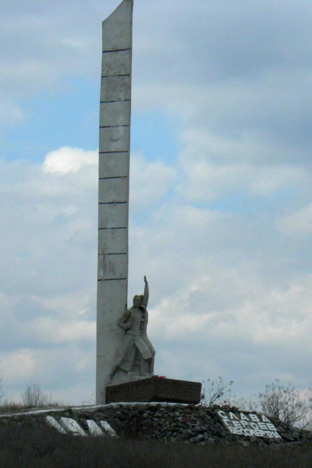 с. Казацкое Белгород-Днестровского р-на. Братская могила воинов, погибших в годы войны.