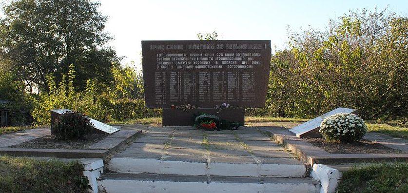 с. Харьковцы Переяслав-Хмельницкого р-на. Памятник в центре села, установленный в 1955 году на братской могиле воинов, погибших в годы войны.
