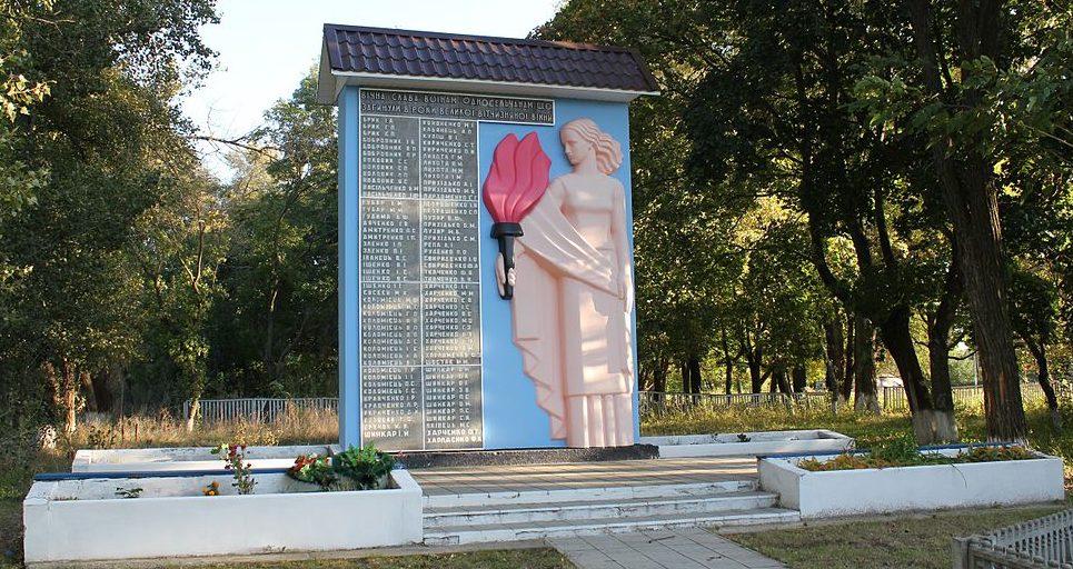 с. Харьковцы Переяслав-Хмельницкого р-на. Памятник в центре села, установленный в 1974 году воинам-односельчанам, погибшим в годы войны.