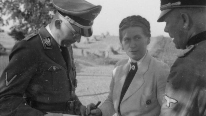 Гертруда Шольц-Клинк и Генрих Гиммлер.