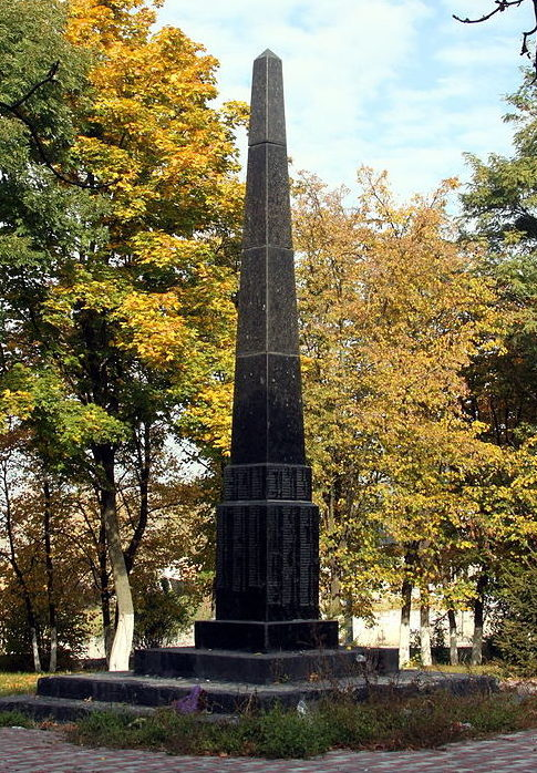 с. Бышев, Макаровского р-на. Памятник установлен в 1969 году в честь 425 воинов-односельчан, не вернувшихся с войны.