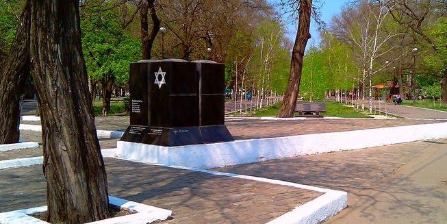 Памятник «Дорога смерти».