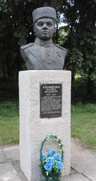 Бюст Герою Советского Союза В.И. Кравченко.