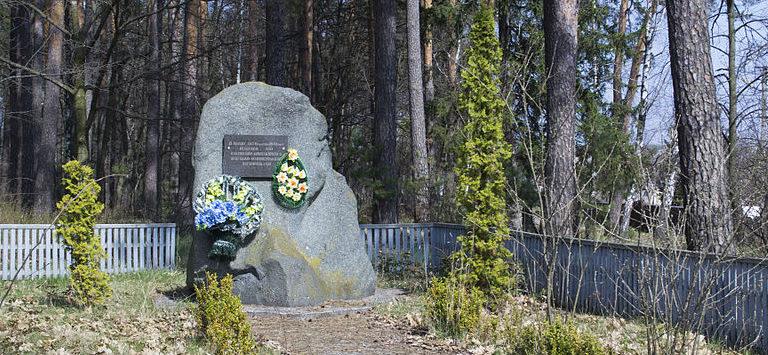 пгт. Кодра, Макаровского р-на. Памятник установлен в 1956 году на братской могиле 22 партизан погибших в марте 1943 года.